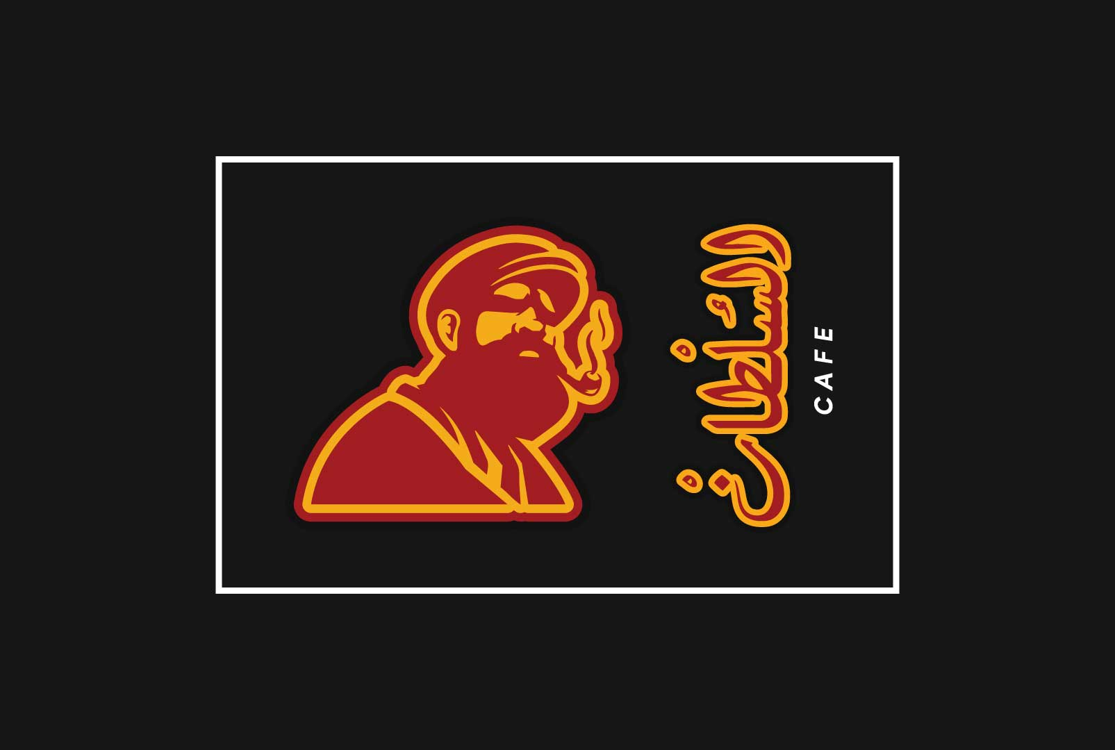 logo design service for Sultan Cafe